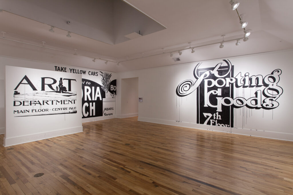 Gallery exhibition of sign painting at Providence College Galleries
